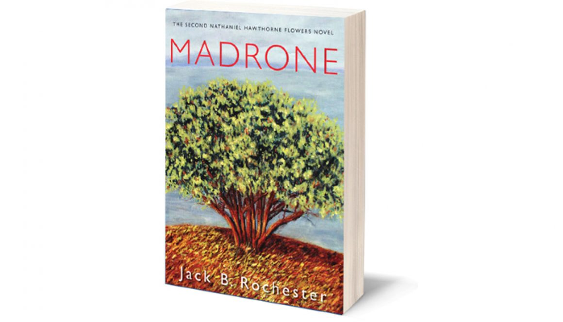 2014 madrone image
